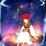 avatar Sanga