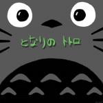 avatar Akh