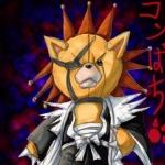 avatar Aho